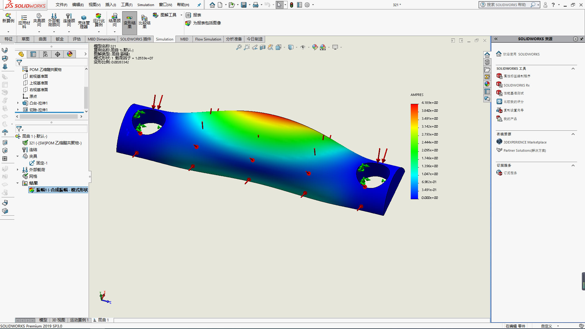 how used SW for half round pad in anti corrosion pipe supports analytical simulation